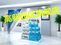 瓦尔塔AGM蓄电池大连销售汽车电瓶丰田本田别克大众