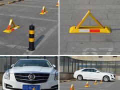 长沙上门安装车库停车地锁汽车锁A型车位锁三角桩