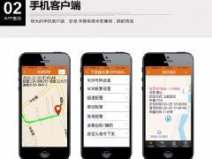 汽车租赁 企事业单位专用GPS定位系统 8元