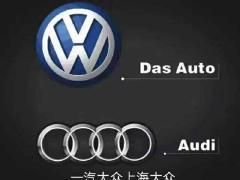 上海大众一汽大众奥迪原厂汽车配件专营