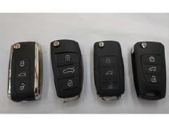 金堂专业配汽车芯片钥匙|清除丢失钥匙数
