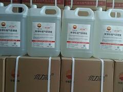 中石油品牌加盟玻璃水洗车液车用尿素液等生产设备技