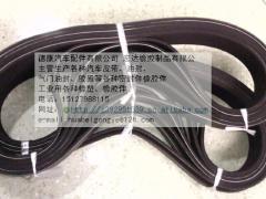 汽车皮带 承接外贸订单PK带 汽车配件 厂家直
