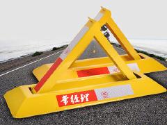批发安装汽车地锁车位锁遥控地锁加厚自带电全北京服