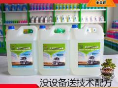 汽车尿素设备生产厂家/河北厂家欧曼专供产