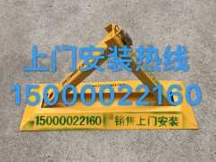 上海上门专业安装车位锁地锁三角架停车地档