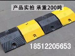 安装销售各种车位锁地锁,橡胶/铸钢减速带