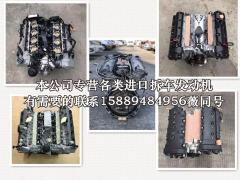 出售各车型拆车发动机