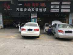 广西南宁JBL汽车音响改装套餐隔音工
