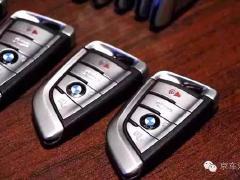 专业配制汽车智能钥匙,芯片钥匙,遥控器,车库遥控器