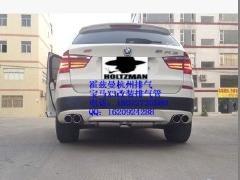 宝马X3改装排气管,杭州机械师排气管,杭州专业改
