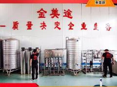 投资好项目,尿素设备哪里找 就到潍坊金美途