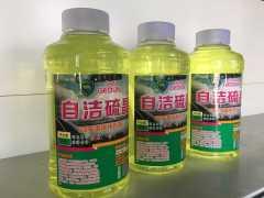 玻璃水设备厂商 高品质车用尿素价格经市