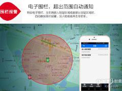车载GPS定位卫星定位 代理 车辆管理 免费安