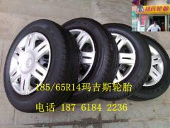 转让9成新优质二手轮胎 板仓街胡氏轮胎