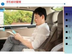 无线gps、车贷GPS厂家直销,3年超长待机