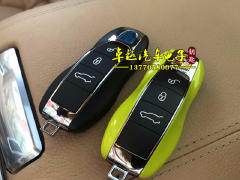 卓越汽车电子 起亚智跑汽车钥匙一键启动钥匙匹配出