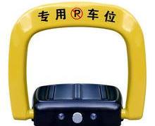 北京市安装汽车地锁车位锁安装防撞车位锁地锁自带电