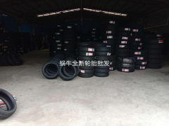 出售各大品牌国产全新轮胎正品汽车轮胎
