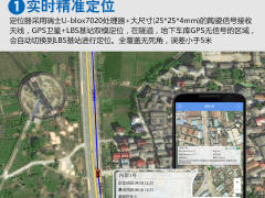 车载GPS卫星定位代理批发 免费上门安装车辆定