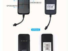 追踪器 防盗器 定位监控 北京8元