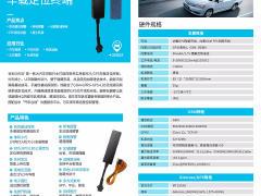 有线 无线 GPS定位 北京地区免费上门安