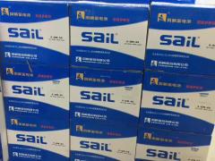 汽车 船舶等各类电池批发,零售招代理
