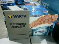瓦尔塔蓄电池 风帆电瓶 骆驼电池大连总代理电瓶大全