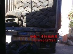哈尔滨二手轮胎批